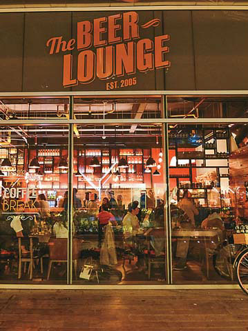 THE BEER LOUNGE USAQUEN